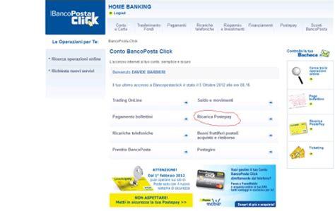 carta di credito banco posta carte credito bancoposta carta bancoposta pi carta