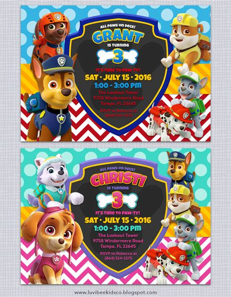 printable birthday card paw patrol paw patrol birthday invitations free printables