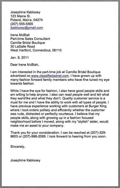 Sle Settlement Offer Letter