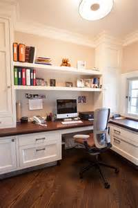 Home Office Design Storage Best 25 Office Cabinets Ideas On