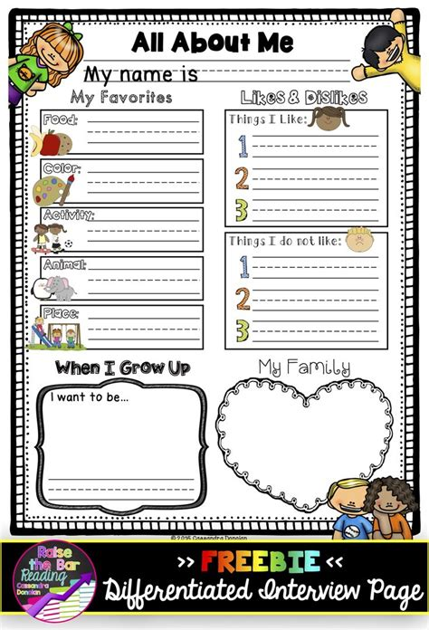 about me template for students free differentiated 3 options all about me