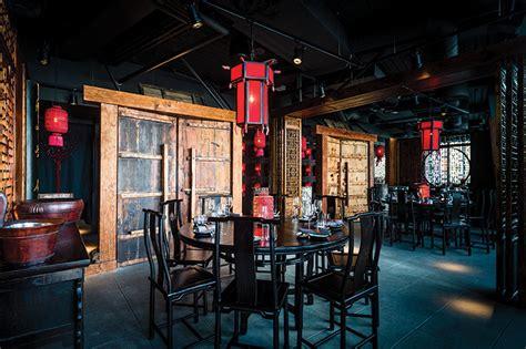 Aqua Shard Dining Room by Hutong Aqua Shard Sound Systems Av Systems Sound