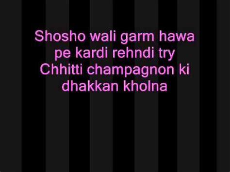 lyrics punjabi punjabi wedding song lyrics hasee toh phasee lyrics