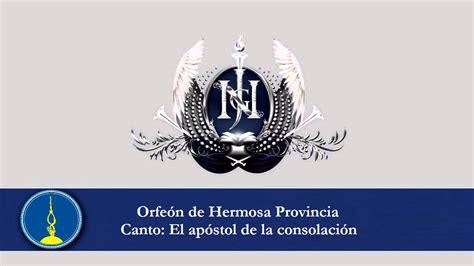 lldm logo lldm orfe 243 n de hermosa provincia el ap 243 stol de youtube