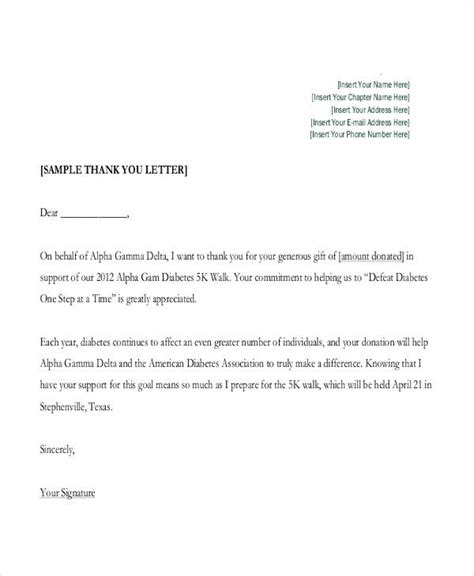 formal letter sample template word