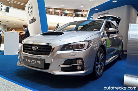 subaru malaysia 2016 subaru levorg previewed in malaysia priced at rm205