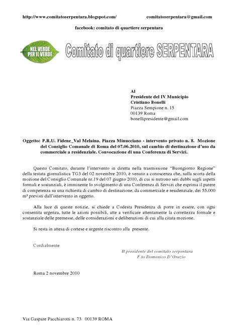 lettere commerciali italiano tg roma talenti cementificazione di piazza minucciano