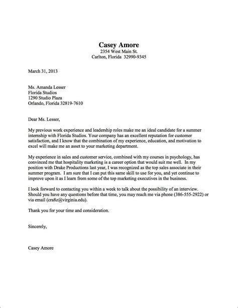 internship resume cover letter