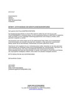 Zweite Mahnung Schreiben Muster Letzte Mahnung Vor Gerichtlichem Mahnverfahren Vorlagen Und Muster Biztree