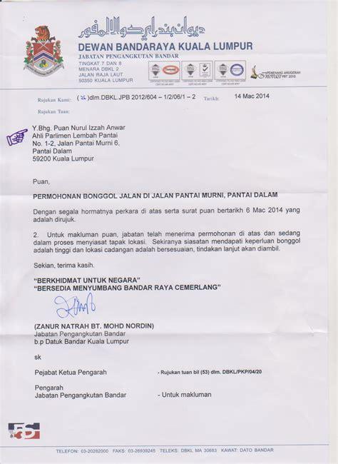 14 mac 2014 surat dari dbkl nurul izzah anwar