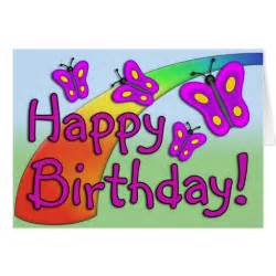 butterfly b day cards zazzle