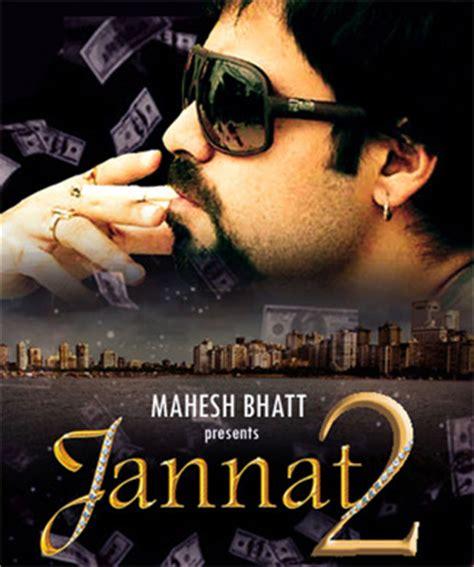 full hd video jannat 2 mp3 world jannat 2 hindi movie2012