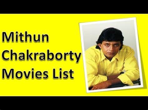 film the don mithun mithun chakraborty movies list youtube