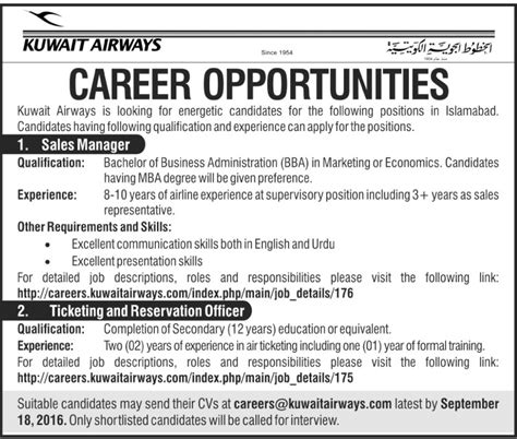 islamabad kuwait airways sales manager ticketing