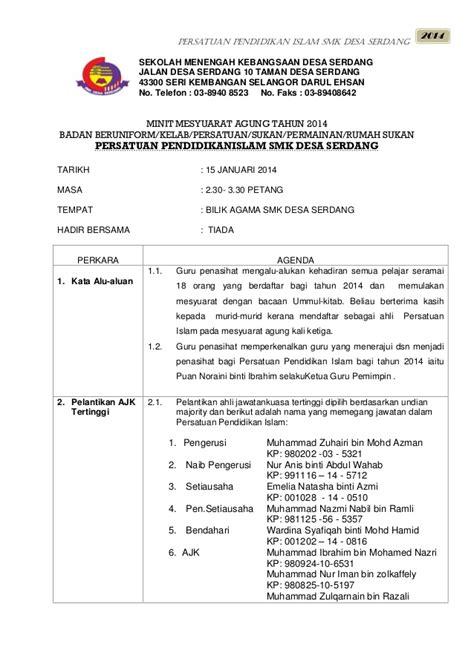 format laporan minit mesyuarat minit mesyuarat agung pi 2014
