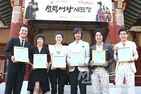 download film great queen seondeok queen seon deok 선덕여왕 drama picture gallery