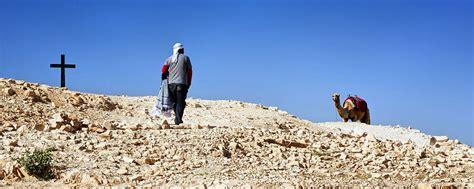 tende beduine la cultura beduina israele