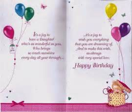25 best ideas about birthday wishes on happy birthday happy