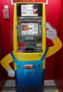 Ups Untuk Mesin Atm menggunakan identifikasi wajah atm di tiongkok tak perlu lagi gunakan kartu tang