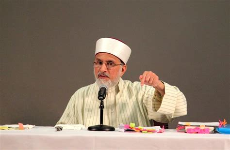 www minhaj org shaykh ul islam speaks on status of the holy prophet saw