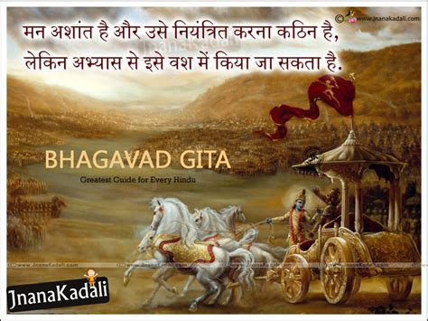 krishna biography in hindi language most inspiring quotes from the bhagavad gita bhagavad gita