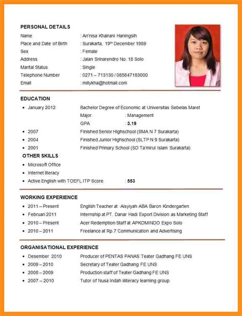 Sample Resume Format Work Experience by 4 Curriculum Vitae English Resume Setups