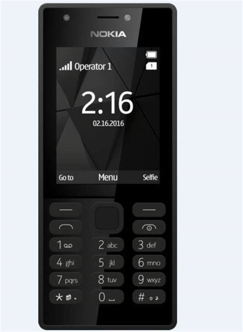 Nokia 216 Dual Sim nokia 216 dual sim reviews prices specifications