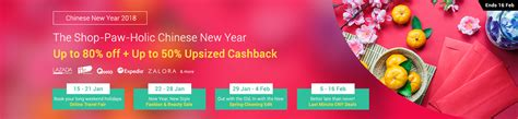 new year ang pow rate malaysia new year ang pow rates 2018 in malaysia and tips