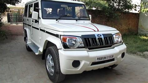 mahindra bolero weight new bolero jalandhar