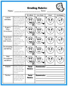 game board book report project templates printable