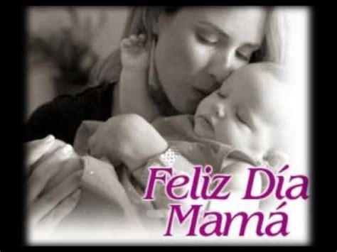 la canci n del d a de la madre song of mothers day quien tuviera la dicha cancion para mam 225 d 237 a de la