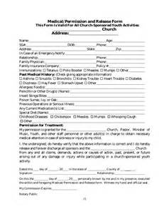 church security plan template policy and procedure manual church sle