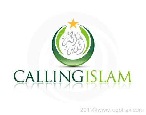 free quran logo design logo portfolio logotrak