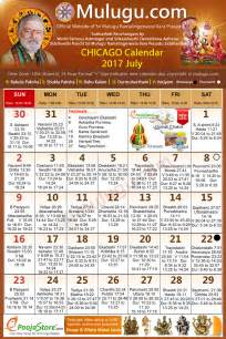 Chicago Telugu Calendar Chicago Telugu Calendar 2017 July Mulugu Calendars