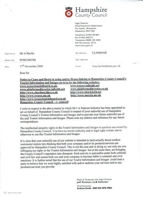 application letter keywords draft application letter for scholarship resume and cover