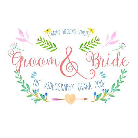 Happy Wedding by Happy Wedding ロゴ 結婚式のプロフィールムービー オープニングビデオ 余興動画作成