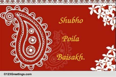 Warm Wishes On Poila Baisakh. Free Bengali New Year eCards