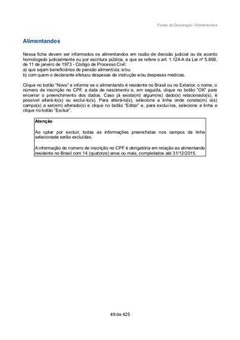 preenchimento formulario irpf 2016 instru 199 213 es de preenchimento irpf 2016