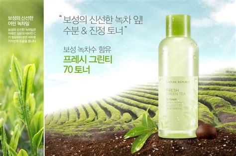 Fresh Green Tea 70 Toner nature republic fresh green tea 70 toner 180ml hermo shop malaysia
