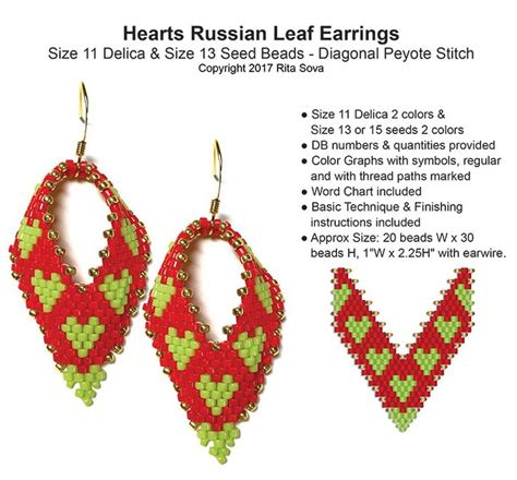 Beaded Leaf Earrings best 25 beaded earrings patterns ideas on