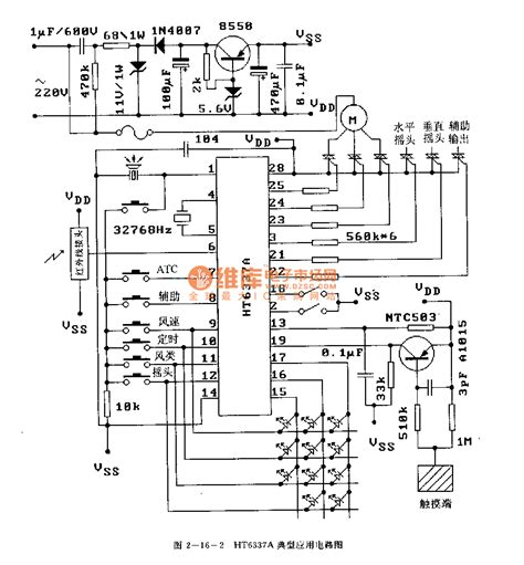 fan light remote control circuit ht6337 electric fan infrared remote control receiving