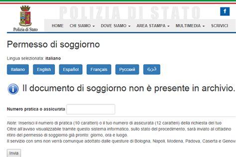 permesso di soggiorno italia contributo sul permesso di soggiorno la circolare