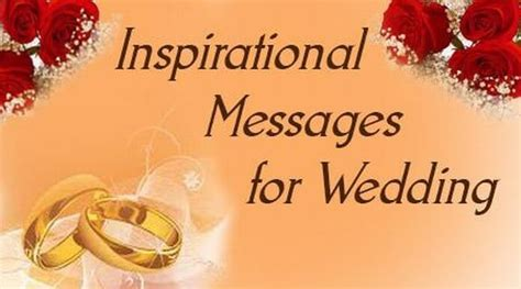 Inspirational Messages for Wedding, Inspirational Marriage