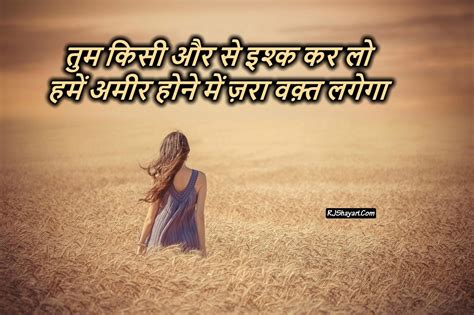 hindi shayri wallpapers page  hindi shayari