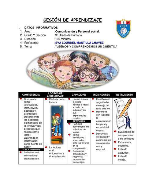 minedu sesiones de aprendizaje modelos de municipio escolar leemos un cuento y comprendemos prof eva mantilla chavez