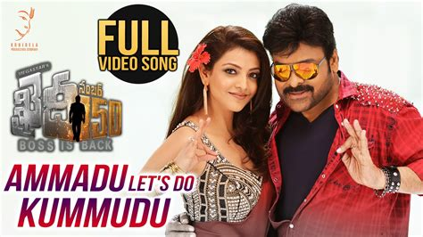 Khaidi No 150 2017 Full Movie Khaidi No 150 Ammadu Let S Do Kummudu Full Video Song Andhrawatch