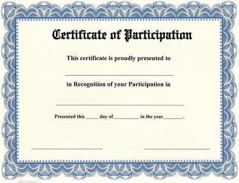 participation certificate templates certificate of participation on stocksmith border qty 20