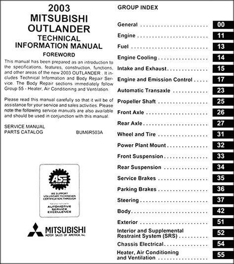 automotive service manuals 2004 mitsubishi outlander interior lighting 2003 mitsubishi outlander body manual original