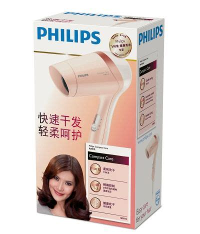 Hair Dryer Philips Hp8112 philips hp8112 hair dryer white beige buy rs 988 snapdeal
