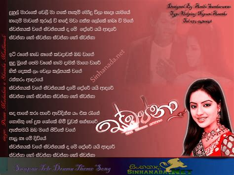 new themes songs download new sinhala nonstop mp3 free download